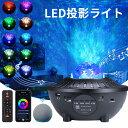 ショッピングusbメモリ スタープロジェクターライト Bluetooth5.0/USBメモリに対応 21種点灯モード タイマー機能付き 星空ライト 音声制御 輝度/音量調整可 寝かしつけ用おもちゃ ロマンチック雰囲気作り 日本語取扱説明書付き マスク 父の日ギフト 送料無料