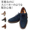 金谷製靴 カネカ 超撥水スエードカジュアルウイングチップ 4E 2233 1足