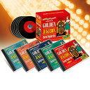 ソニーミュージック 【CD】 ゴールデン・ジュークボックス ~永遠のポピュラーヒッツ~ DYCS-1215 1セット(5枚入)