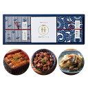 ショッピング日食 黒潮町缶詰製作所 缶詰セット 1箱(3缶入)