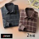 彩香 ピエルッチ 起毛タッチチェック柄シャツ 2色組 AS-0021 1セット(2枚:2色×各1枚)