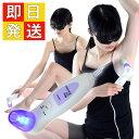 センチュリー 家庭用紫外線治療機 New UVエミッター CUV-3 1台