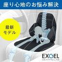 エクスジェル ハグドライブ シート/バッククッションセット 日本 HUD01_02 ブラック
