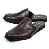 イーグリーン ビジネススリッパ スリッパ メンズ オフィス サンダルビジネススリッパ ローファータイプ(本革)靴 メンズ靴 サンダル