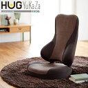 エクスジェル EXGEL 座椅子 腰痛 低反発 体圧分散 椅子 イスエクスジェル ハグ床座 HUG YuKaZaイス チェア 座椅子 布地