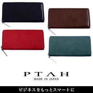PTAH(�ץ���)POINT8