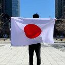 東京製旗 日本国旗 水をはじく撥水加工(テトロン素材:100×150cm) 10360 1セット