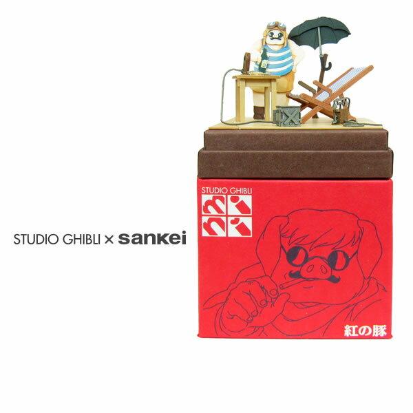 【ポルコのアジト】紅の豚スタジオジブリmini◆紙模型(ペーパークラフト/キット)◆インテ…...:sankeishop:10001110