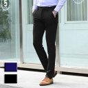 ショッピングsk2 【ズボン・パンツ】ビジネスパンツ スラックス 通勤 ストレッチ おしゃれ