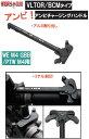 ANGRY GUN チャージングハンドル VLTOR/BCMタイプアンビ WE M4/SYSTEMA PTW用 7800-WOEE