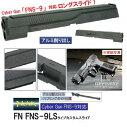 玩具, 興趣, 遊戲 - NOVA FNS-9 LSカスタムスライド ブラック Cybergun FNS-9用 31500-WOE