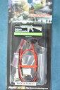 GUARDER スイッチアッセンブリー 東京マルイ 電動M4A1/M733/CAR15/XM177E2用 バットストック用  GE-07-21-4000