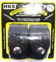 HKS スピードローダー ケース CASE #203 BW MEDIUM 3800