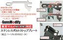 Guns Modify ボルトストッププレート 東京マルイ M4A1 MWS用 SUS GM0164-2800-WOEE