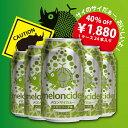 【炭酸飲料】メロンサイだぁー 350ml×24本 メロンソーダ 炭酸ジュース メロン めろん サイダー 炭酸飲料 缶ジュース ケース お取り寄せ 美味しい