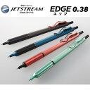 新製品 JETSTREAM EDGE ジェットストリーム エッジ ノック式 油性 ボールペン 0.38mm uni 三菱鉛筆