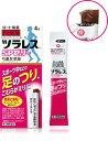 【第2類医薬品】和漢箋ツラレスSPゼリー 12gx4包