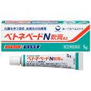 【第(2)類医薬品】ベトネベートN軟膏AS 10g