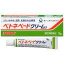 【第(2)類医薬品】ベトネベートクリームS 10g