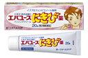 ☆【第2類医薬品】エバユースにきび薬 20g