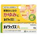 【第(2)類医薬品】オイラックスA 10g 【即納可能】◆メール便可180円