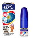 【第(2)類医薬品】コンタック鼻炎用スプレー<季節性アレルギー専用> 10ml