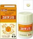 ☆【第3類医薬品】ユビテンS  90錠