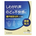 【第2類医薬品】響声破笛丸料 エキス顆粒KM 9包 (きょうせいはてきがんりょう)(満量処方)