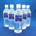 リビタ天然水 500ml×24本 【1ケース】 【大正製薬】