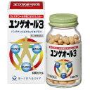 ☆【第3段医薬品】ユンゲオール3  180カプセル