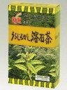 うらじろがし溶石茶32P 5箱セット(1箱単価は1100円)