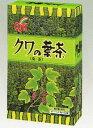 クワの葉茶32P