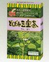 どくだみ三宝茶32P 5箱セット(1箱単価は720円)