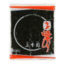 焼海苔 キズ 50枚 オレンジ袋 熊本県産