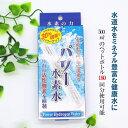 【送料無料】水素水スティック 500mlペットボトル180本分使用可能 水素生活 水道水が水素水に 安心の日本製