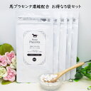 【送料無料】馬プラセンタ6000 60粒入 【5袋セット】 ...