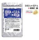 【送料無料】DHA+EPA+亜麻仁油 サプリメント 大容量180粒入り 約3ヶ月分 アマニ油 オメガ3 1粒にDHAなんと240mg配合 お魚苦手な方やラーメン好きな方にオススメ