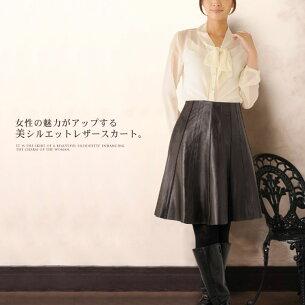 ソフトラムレザー スカート レデイース オリジナル ブランド プレゼント