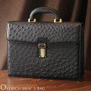 メンズ バッグ オーストリッチ メンズハード手 ブラック バッグ バック bag かばん 鞄 オーストリッチバッグ プレゼント present Ostric