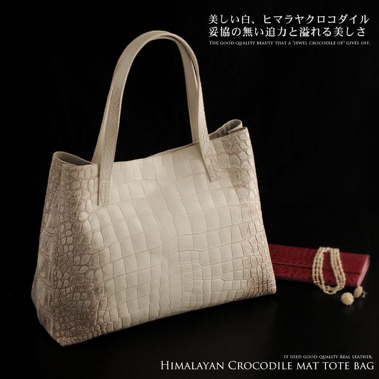 ヒマラヤ クロコダイル トートバッグ / レディース (NO.06000535)(ヘンローン社製原皮使用のクロコダイルバッグ)