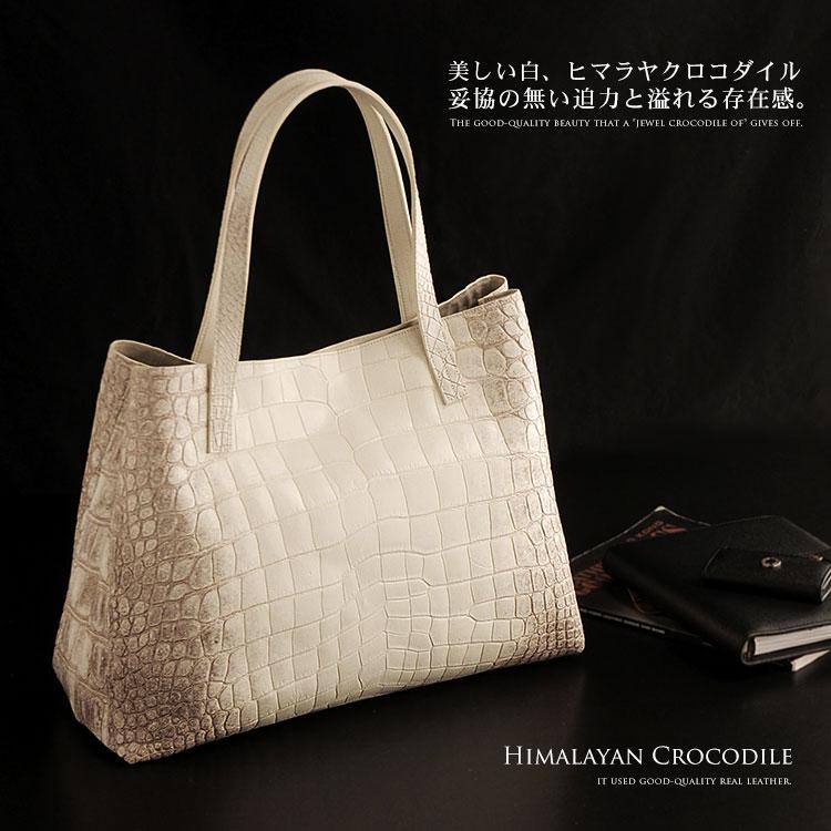 ヒマラヤ クロコダイル トートバッグ / メンズ (NO.06000535-mens-1)(ヘンローン社製原皮使用のクロコダイルバッグ)