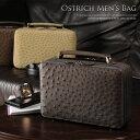 オーストリッチ メンズ バッグ フルポイント メンズ バッグ バッグ バック bag かばん 鞄 オーストリッチバッグ プレゼント present Men'