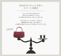 オーストリッチ2WAY横型ミ二ハンドバッグ/レディース(No.3701)