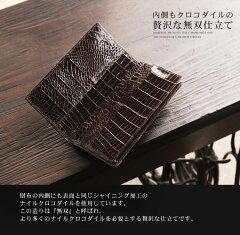 クロコダイル無双長財布シャイニング加工センター取り/メンズ/レディース(No.3939)