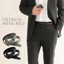 オーストリッチ メンズ ベルト 張無双 ベルト belt Ostrich ダチョウ メンズ Mens