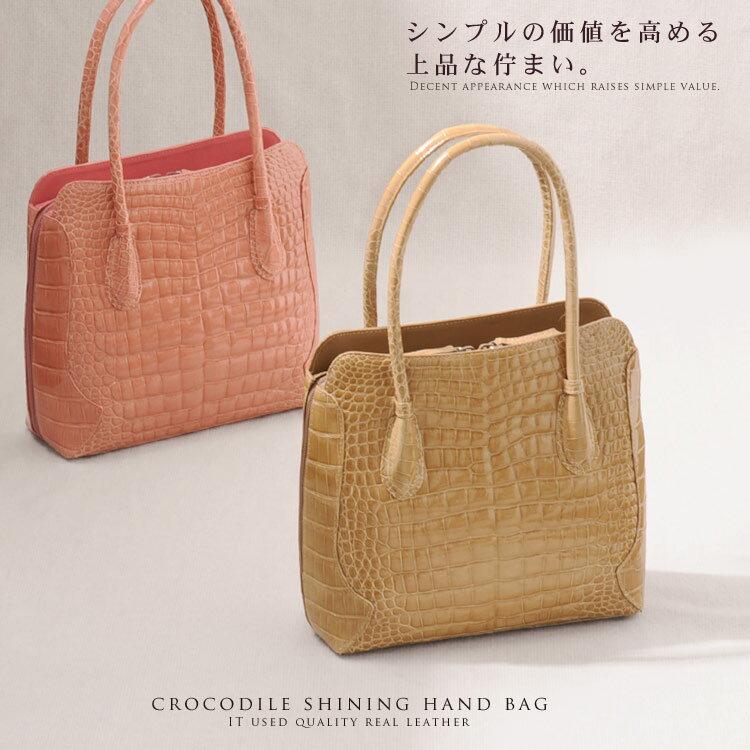 クロコダイル バッグ ハンドバッグ シャイニング /レディース (No.9856)(JRAマーク付き 日本製クロコダイルバッグ)
