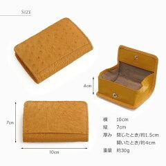 オーストリッチボックス型小銭入れ財布/レディース(No.9992)