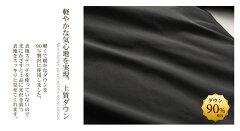 ������㥱�åȥա����դ�������90��֥�å�(No.08000021)