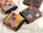 オーストリッチ マルチカラー 折財布 カットワークデザイン ボックス型 小銭入れ付 財布 サイフ wallet さいふ ウォレット レディース ladies メン