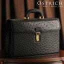 メンズ バッグ オーストリッチフルポイント メンズハード手 ブラック バッグ バック bag かばん 鞄 オーストリッチバッグ プレゼント present